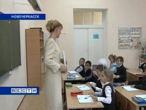 В школе номер три в Новочеркасске количество молодых педагогов в несколько раз превышает число коллег со стажем