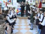 """Стартовал конкурс """"Читающие дети - будущее России"""""""