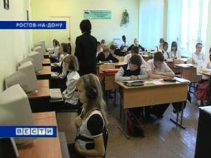 В ростовской школе номер 44 детей учат правильно дышать и быть здоровыми