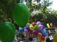 В Ростове чествуют самые крепкие и дружные семьи