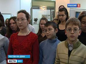 В Ростове открылась выставка работ слабовидящих деток