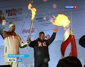 Ростов завершил донской этап всероссийской эстафеты олимпийского огня