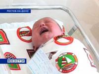Малыш-богатырь родился в Ростове