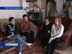 В Ростове откроется женский реабилитационный центр