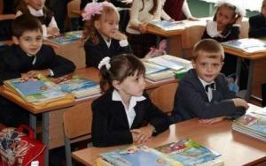 Обучение детей-беженцев из Украины в школах Ростовской области оплатит федеральный бюджет