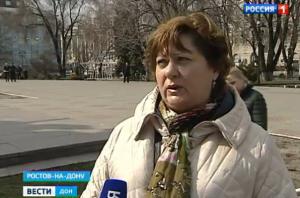 Ростовская 'Богиня красоты' теперь навязывает кредиты под другим названием