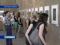 В Ростове открылась выставка свадебных фотографий