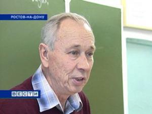 В Ростове семья учителей 30 лет успешно сочетает физику и лирику