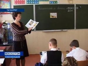 В Ростовской области обсуждают перспективы введения в школах основ православной культуры