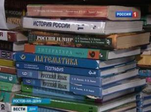 Ростовским малообеспеченным родителям помогают собрать ребенка в школу