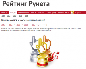 MamaDona.Ru участвует в конкурсе Рейтинг Рунета