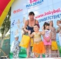 Ежегодный городской праздник «Бал Семьи» пройдет 14 сентября в донской столице