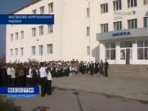 Анастасиевская средняя школа отметила 185-летие