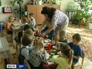 Ростовские родители могут записать своих малышей в детский сад через Интернет
