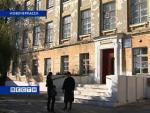 В Новочеркасске закрыли школу посреди учебного года