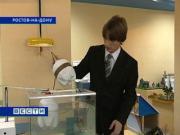 Юный изобретатель из Ростова может получить миллион рублей