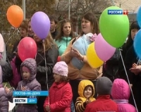 В Ростове еще 140 дошколят пойдут в садик