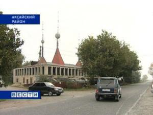 ГИБДД Ростовской области провело родительское собрание