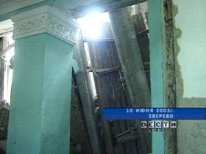 В Зверево ученики не хотят возвращаться в отремонтированную школу