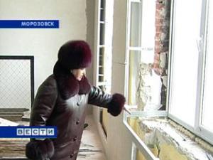 В Морозовске родители учеников недовольны капремонтом школы