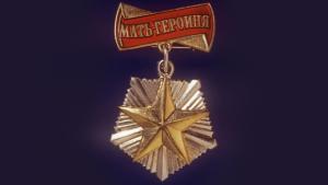 """В Госдуме предложили восстановить звание """"Мать-героиня"""""""