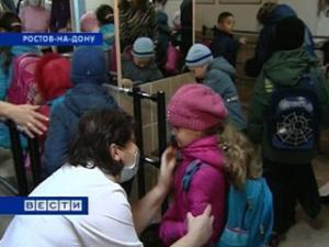 В школах Ростова введен режим 'утреннего фильтра'