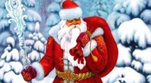 """Присоединяйтесь к акции """"Стань Дедом Морозом"""""""
