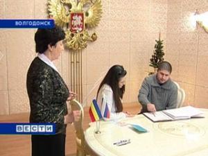 В Волгодонске родился 2000-й ребенок за 2009 год