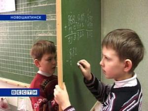 Донские школьники перед каникулами наверстывают упущенное за время карантина