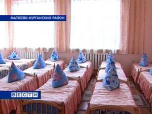 В селе Латоново Матвеево-Курганского района откроется современный детский сад