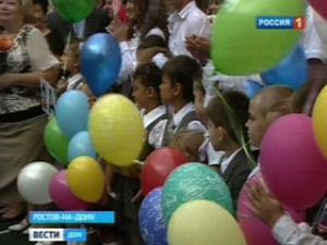 Ростовские школы 1 сентября пополнились почти на 10 тысяч первоклашек