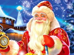 Три кристалла для Деда Мороза