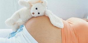 Консультация психолога для будущих мам