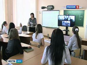 В Ростове открылась школа и детский сад