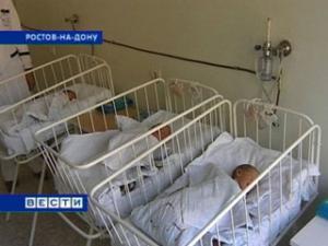 В Ростове родилась вторая тройня за год