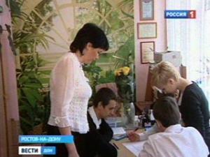 В школах Ростова появятся уполномоченные по правам ребенка