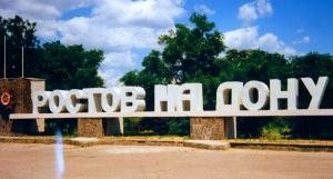 В ЦГБ перестали поступать дети из детского сада 'Теремок'