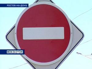 На нескольких перекрестках в центре Ростова запрещен левый поворот
