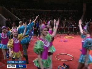 В Ростове международный День цирка отметили выступлением детских цирковых студий