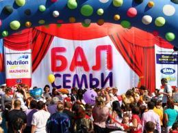 Бал молодых семей Ростова