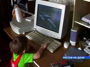 Как сделать Интернет безопасным для детей обсудили в Ростове