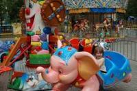 День защиты детей в парке Плевен
