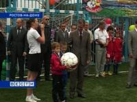 В Ростове-на-Дону открыли новый спортивный комплекс для детей