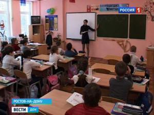 В школу по прописке