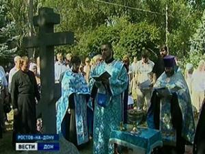 В РНИИАП заложили первый камень храма иконы Пресвятой Богородицы