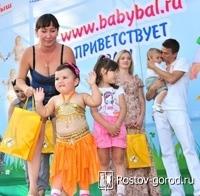 На набережной устроят праздник для детей