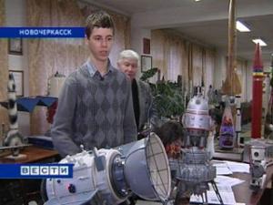 Лучшие школьники Новочеркасска получают премию