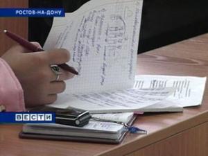 В Ростове обсудили будущее российской школы