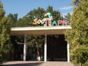 Праздник весны и природы в Ростовском зоопарке