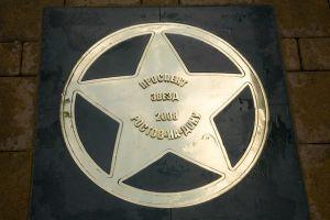 В Ростове-на-Дону на «Проспекте звёзд» скоро появится новая «Звезда»